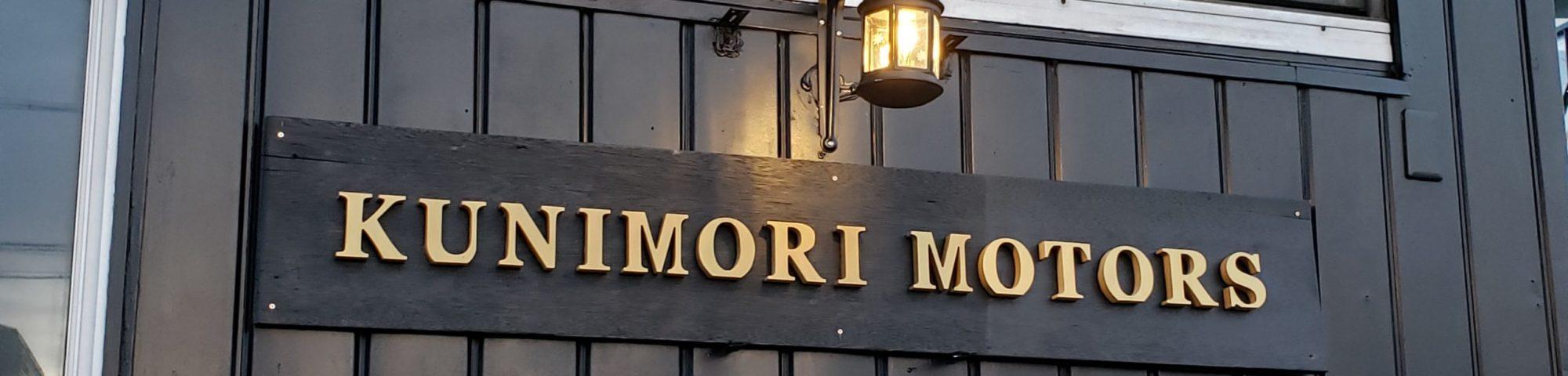 Kunimori Motors Co., Ltd.
